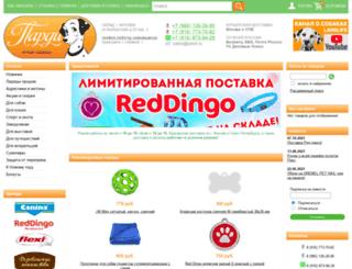 pardi.ru screenshot