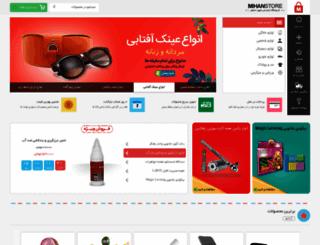 pardismart.mihanstore.net screenshot