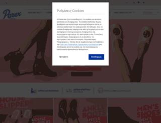 parex.gr screenshot
