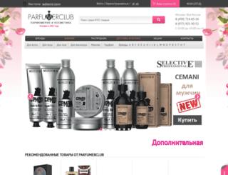 parfumerclub.ru screenshot
