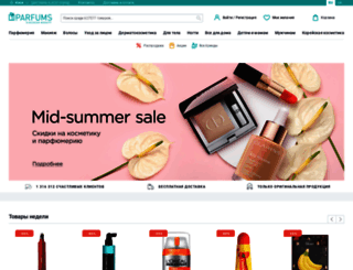parfums.ua screenshot