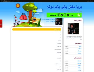 paria.ninipage.com screenshot