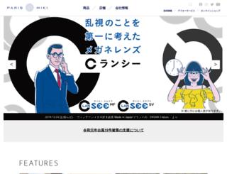 paris-miki.co.jp screenshot