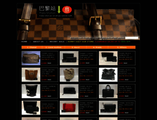 parisstation.com.sg screenshot