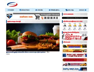 paristamil.com screenshot