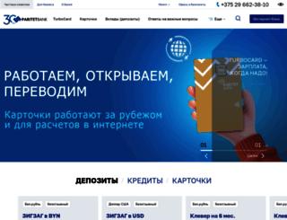 paritetbank.by screenshot