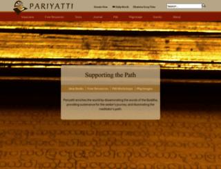 pariyatti.org screenshot