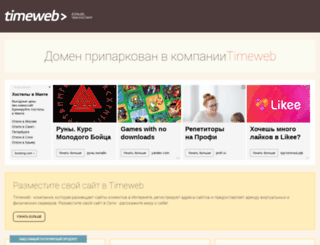 parkdverei.ru screenshot
