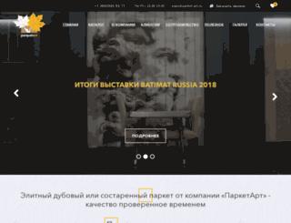 parket-art.ru screenshot