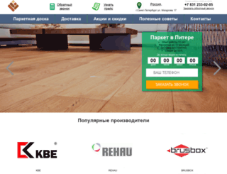 parket-peterburg.ru screenshot