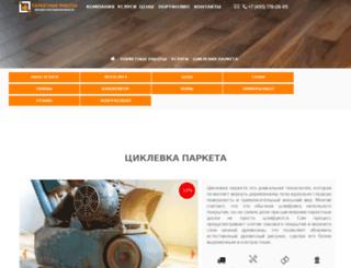parket-sd.ru screenshot