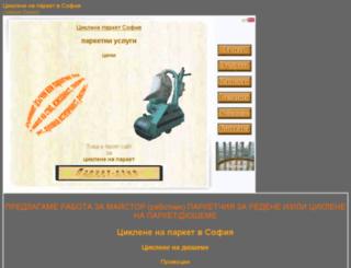 parket-stil.com screenshot