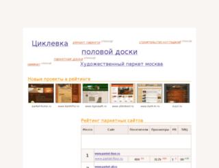 parket.me screenshot