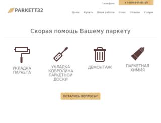 parkett32.ru screenshot