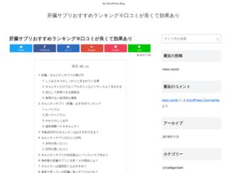 parkgallery.jp screenshot