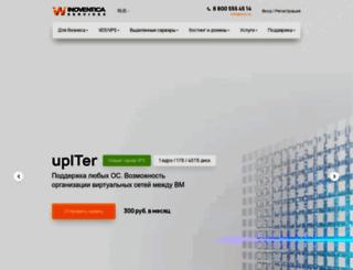 parking.ru screenshot