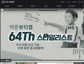 parkjun.com screenshot