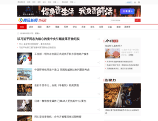parkroo.com.cn screenshot
