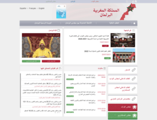 parlement.ma screenshot