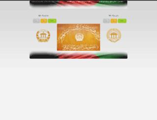 parliament.af screenshot