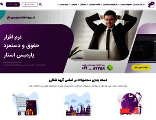 parmisit.com screenshot