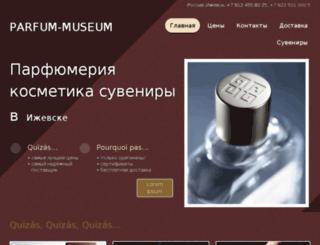 parms.ru screenshot