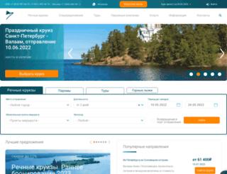 paromy.ru screenshot