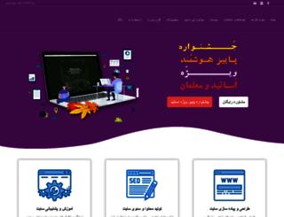 Access portal mobilebackup biz  Login
