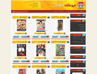 parsdvd.shoperzfa.com screenshot