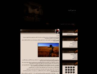 parsi-forum.ir screenshot