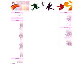 parsiax.rozfa.com screenshot