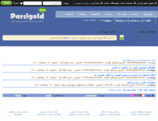 parsigold.com screenshot