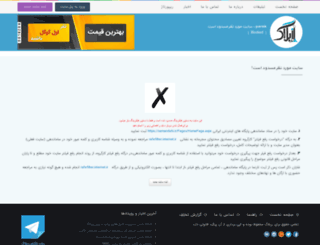 parsik.rozfa.com screenshot