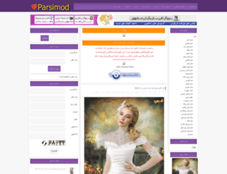 parsimod.rzb.ir screenshot