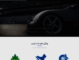 parslent.com screenshot