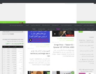 parsnews.at screenshot