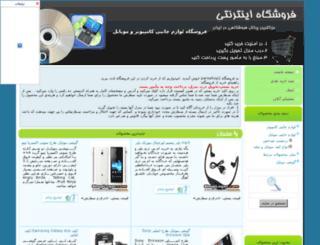 parsshop2.shoploger.com screenshot