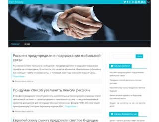 part-money.ru screenshot