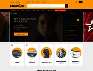parter.ru screenshot
