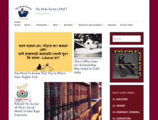 parthasadhukhan.wordpress.com screenshot