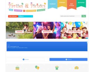 parties-and-picnics.org screenshot
