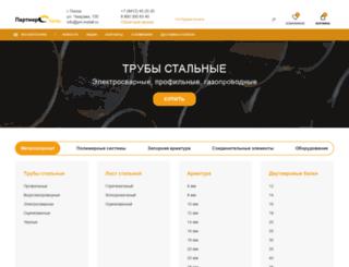 partner-penza.ru screenshot
