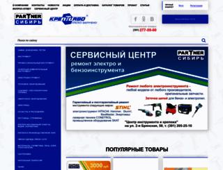partner-sib.ru screenshot
