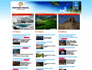 partner-travel.com screenshot