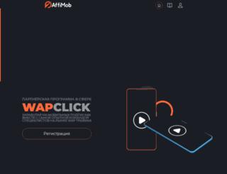 partner.dstream.ru screenshot