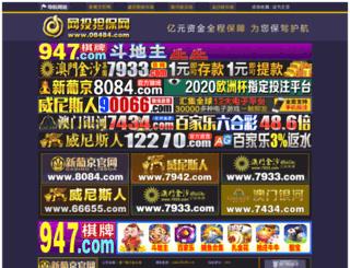 partners.amlpl.com screenshot
