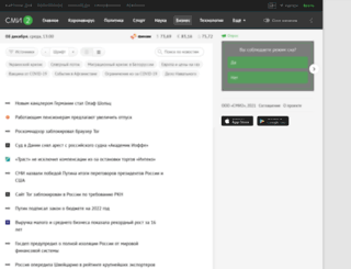 partners.finam.ru screenshot