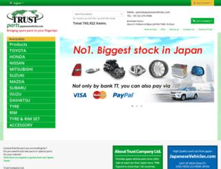 parts.japanesevehicles.com screenshot