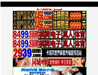 partsofqueenie.com screenshot