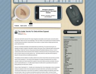 partyfon.com.ua screenshot